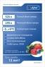 Шкаф холодильный ШХ-0,5 краш. универсальный