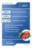 Шкаф холодильный ШХ-1,4-01 нерж. универсальный