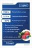 Шкаф холодильный ШХн-1,4-01 нерж. низкотемпературный