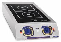 Плита индукционная КИП-2Н