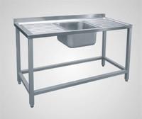 Стол для мойки овощей СМО-6-4 РЧ, стол-мойка-стол, каркас крашен.